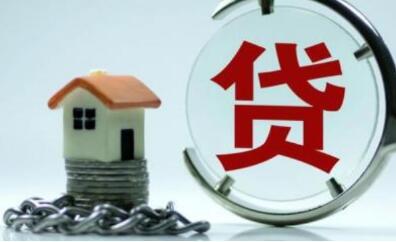 如何提高信用贷款的成功率?