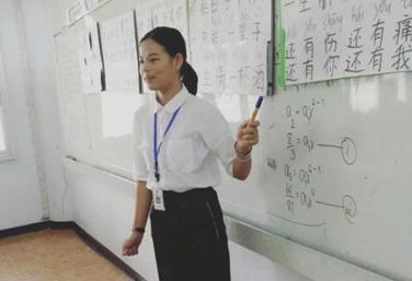 对外汉语教师就业可以安排在哪些地方