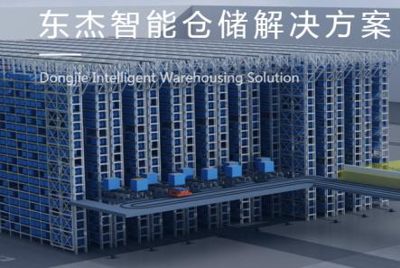 使用智能立体存储仓对企业有哪些好处