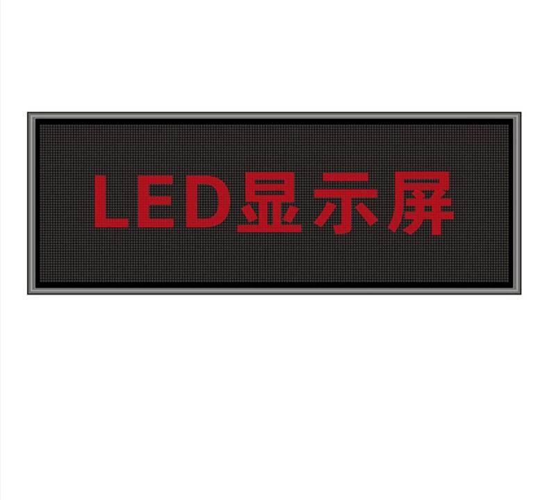 客户比较关注成都LED显示屏的哪些方面