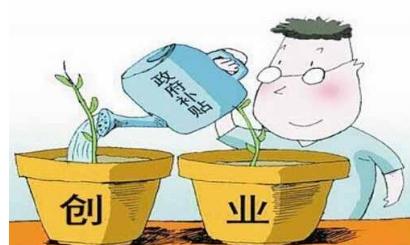 深圳创业补贴申请流程有什么项目优势