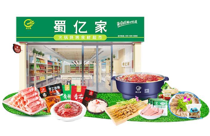 怎样把火锅食材加盟事业做好