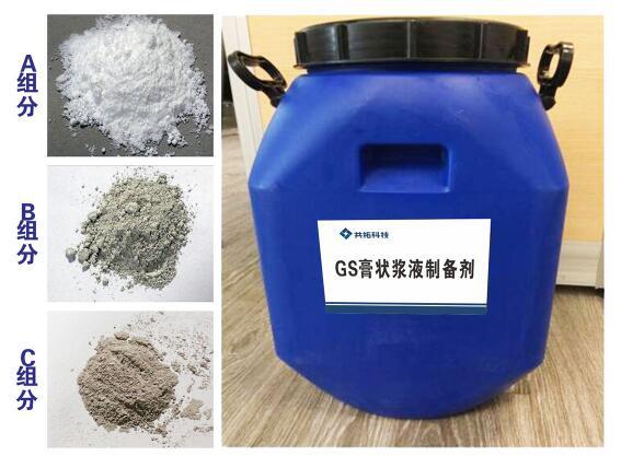 化學灌漿材料需要符合哪些要求