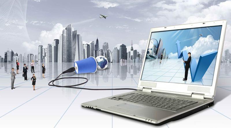 使用IT服務管理能給企業帶來哪些好處