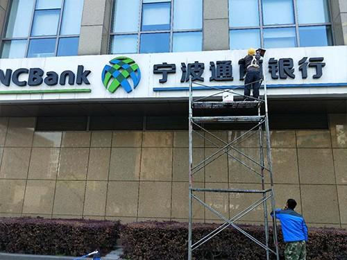 为什么上海广告牌清洗服务被越来越多人选择