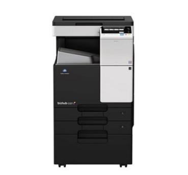 成都复印机维修值得相信的原因有哪些