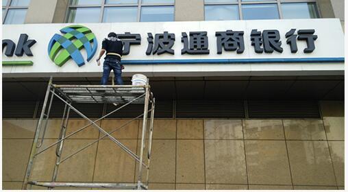 寻找上海广告牌清洗服务公司时要注意什么