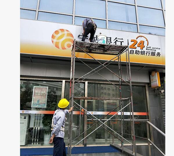 出色的上海广告牌清洗服务公司具备哪些特点
