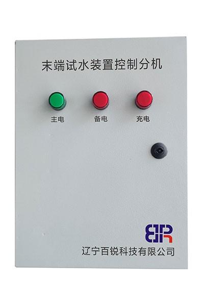 怎么安装智能末端试水装置?