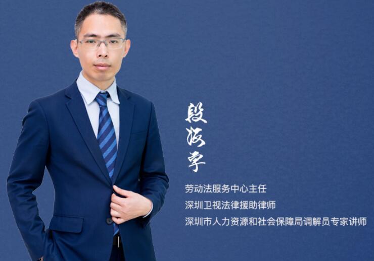 深圳劳动律师广受欢迎的原因有哪些