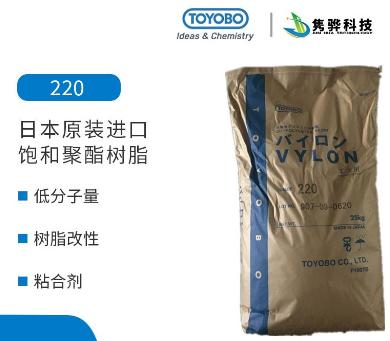 进口聚酯树脂的应用范围有哪些