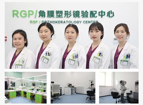 北京角膜塑形镜验配具有哪些特殊作用?