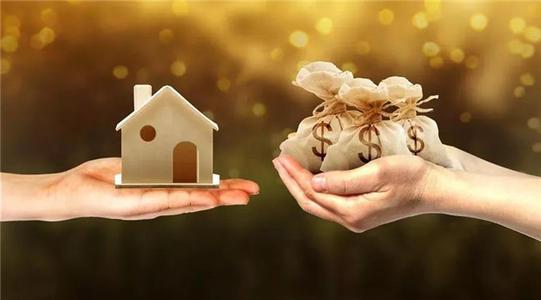 抵押贷款区别于无抵押贷款具有哪些优势