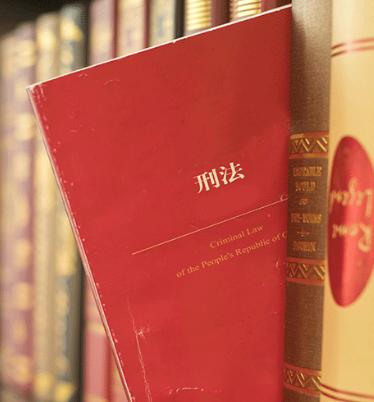 上海刑事辩护律师专业性强的内容体现