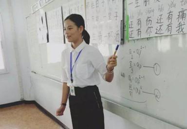 选择海外汉语教师培训机构的优势