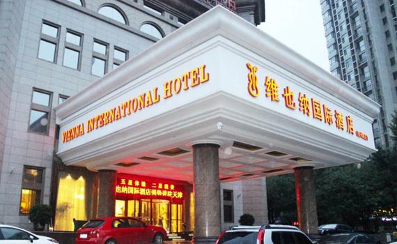为什么要做上海室内空气检测?