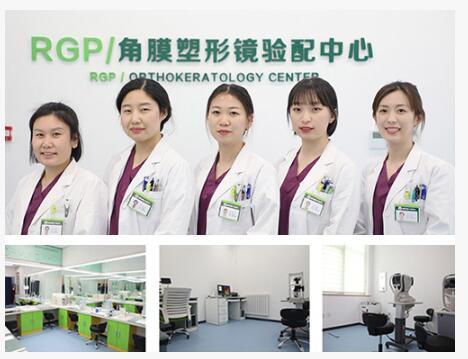北京角膜塑形镜验配机构讲述角膜塑形镜的主要特点