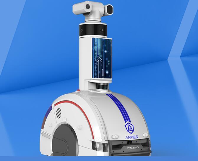 自动巡逻机器人的功能有哪些