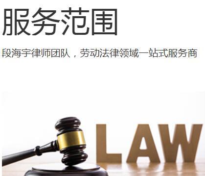 深圳劳动合同纠纷的类型有哪些