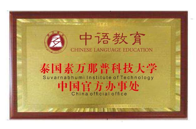 对外汉语教师就业方向都有哪些