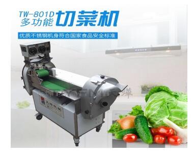 使用多功能切菜机的优势有哪些