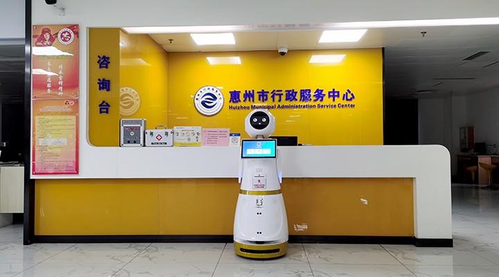 服务机器人能够为酒店提供哪些服务?
