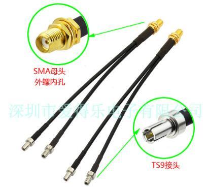 电缆组件的接头选择应满足哪些条件