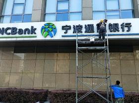 上海广告牌清洗服务的特点