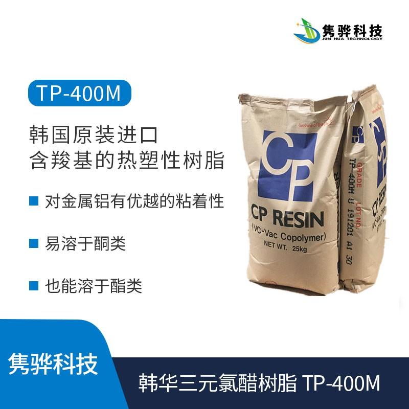 进口水性丙烯酸树脂具有哪些特点