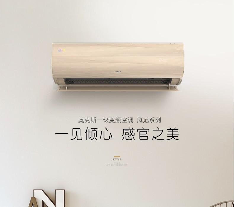 如何避免中央空调发出噪音?