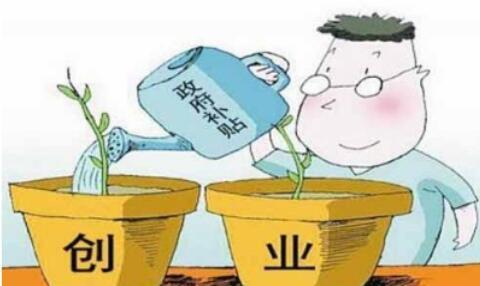 可以申请哪些方面的深圳创业补贴?
