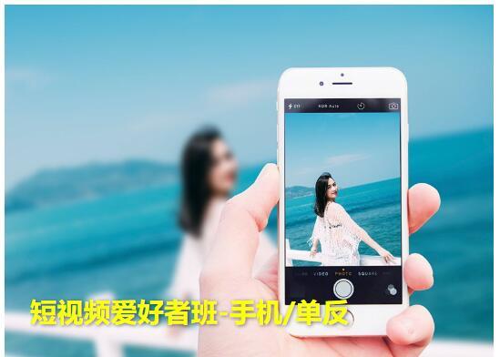 深圳摄影学校的主要优势都有哪些