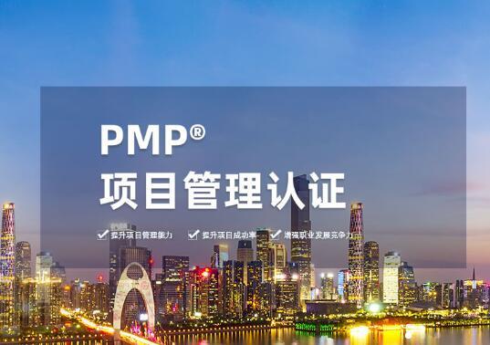 PMP考试培训机构详解:如何让PMP考试成为新的职业