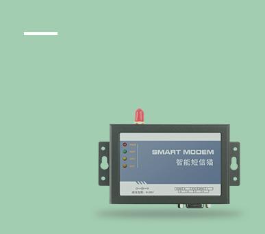 无线温度传感器可应用在哪些方面