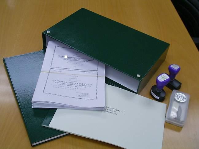 香港公司注册机构的哪些特点会影响客户选择