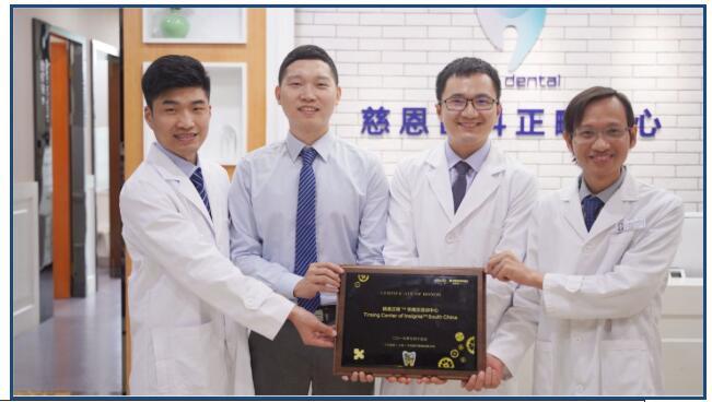 深圳口腔医疗机构解读:口腔医疗行业的发展模式有哪几种?
