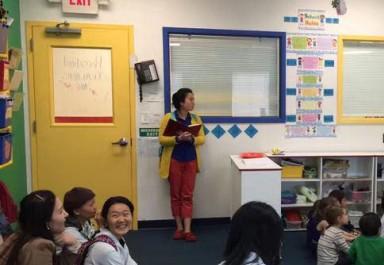 对外汉语教师就业需符合哪些标准