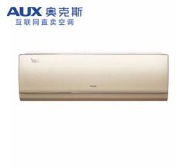 奥克斯空调经销商介绍:如何正确拆卸空调