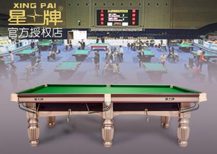 星牌台球桌的主要优势是什么