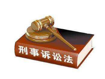 上海刑事辩护律师合作需求不断增加的原因