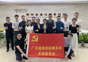 深圳劳动合同纠纷处理公司如何解决劳动合同纠纷?