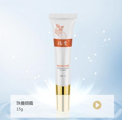 国货护肤品牌介绍:正确的护肤流程