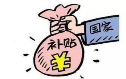 简述深圳创业补贴的申请流程
