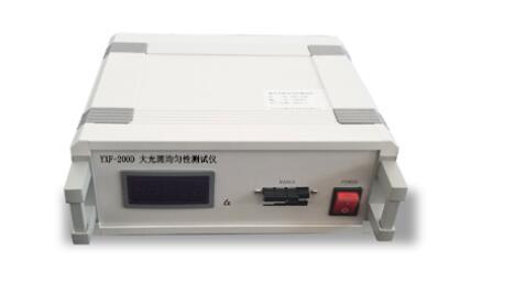 透光率测试仪厂家产品质量可靠的原因有哪些