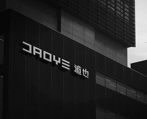 上海原创品牌标志设计单位哪些方面可靠
