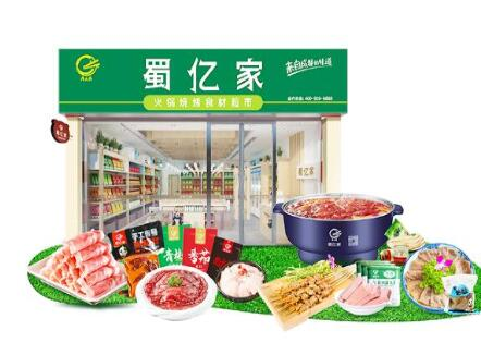 火锅食材店加盟要注意哪些方面
