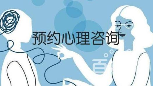 长沙心理咨询.jpg