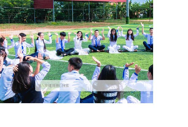 海外汉语教师培训机构.png