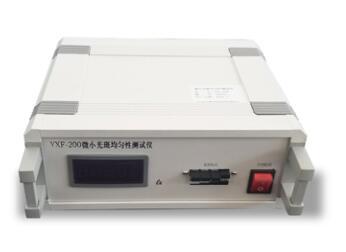 透光率测试仪.jpg