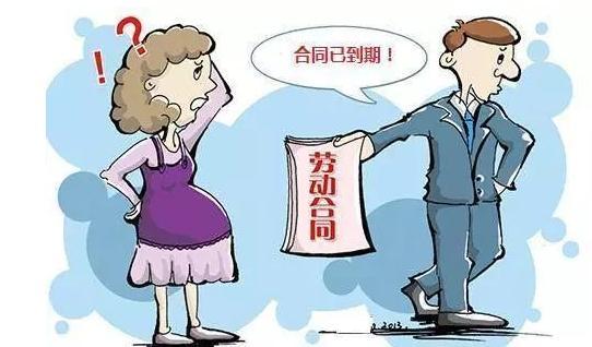 深圳劳动合同纠纷.jpg